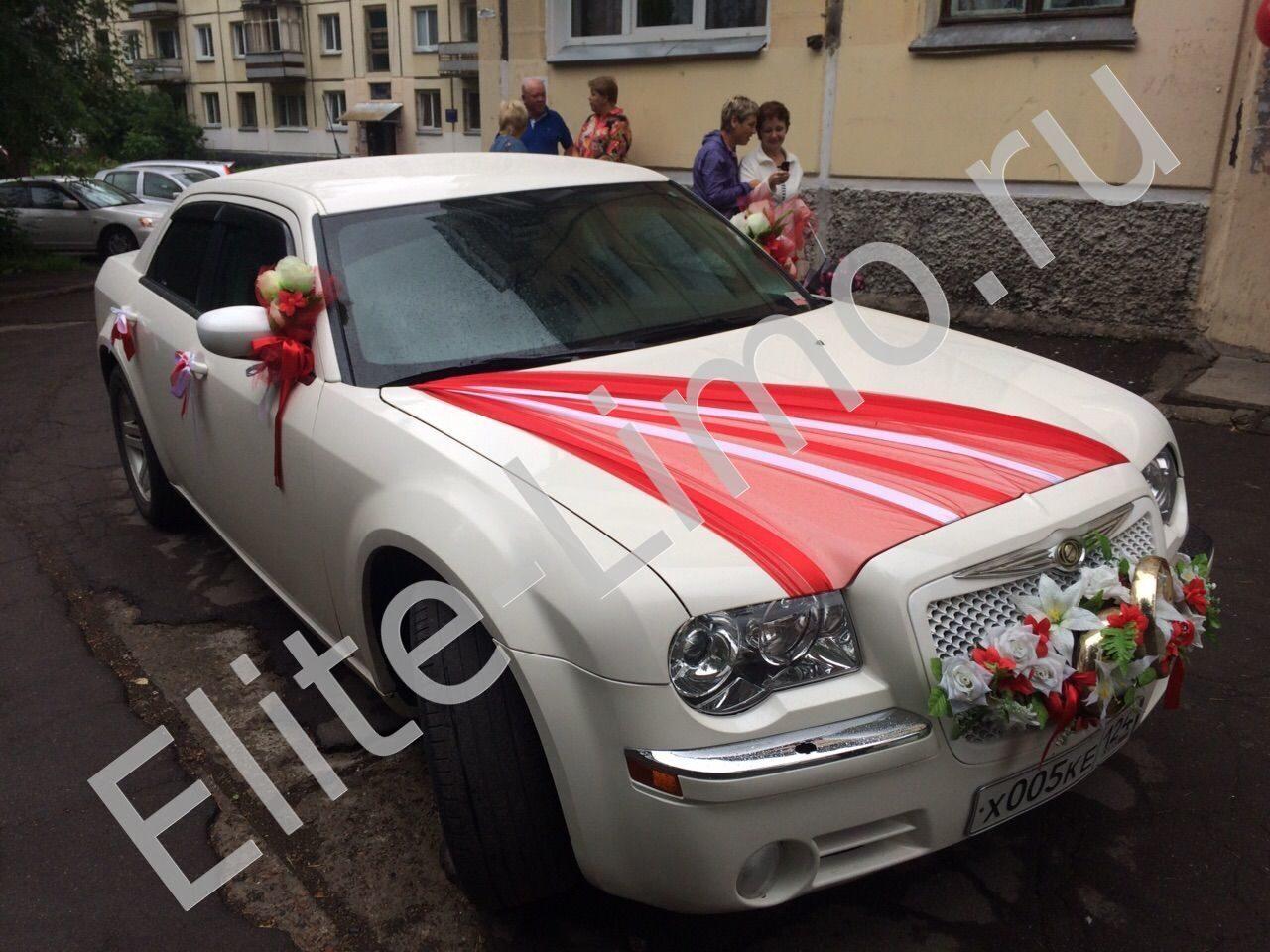 Украшение на машину на свадьбу напрокат красноярск